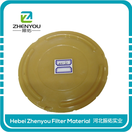 polyester fabric expanding foam adhesive for filter with high quality made in china