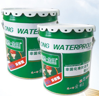 Hot sale polyurea material waterproof coating for floor