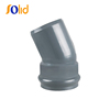 Plastic PVC Elbow 22.5 Degree F/S,One Faucet