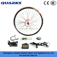 ebike kit electric bicycle conversion kit 36v 350w wheel hub motor kit,KS-02
