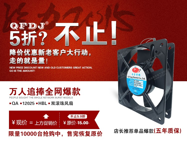 Big promotion 220v industrial cooling fan 120mm axial flow fan