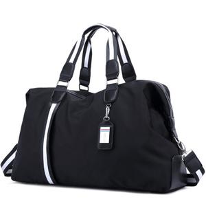 b50ef850f6f0 Smart Polo Travel Bag-Smart Polo Travel Bag Manufacturers