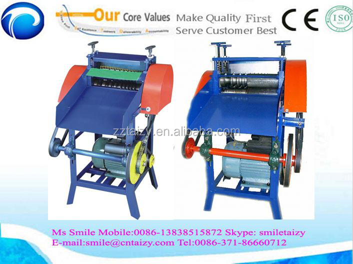 jacket cable peeling machine copper wire cable peeling machine