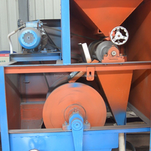 dry wet high-intensity magnetic separator