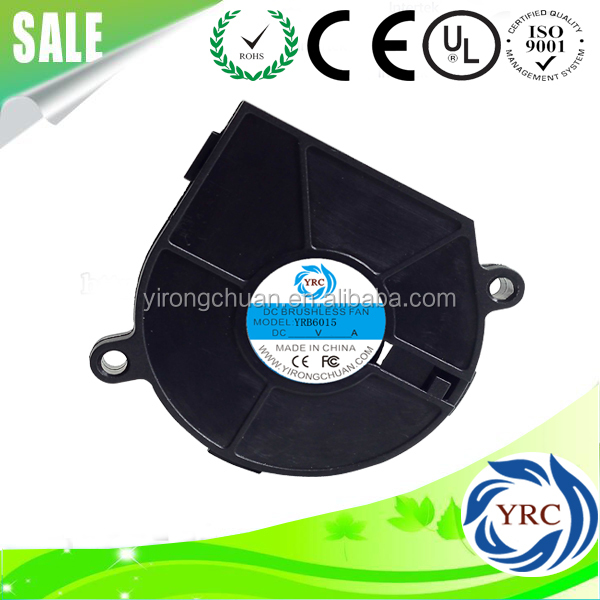 60*60*15 mm Standard Small 12V DC Centrifugal Blower Fan
