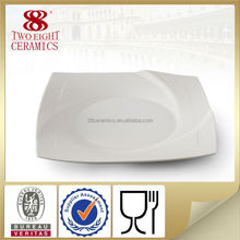 nice new design wedding banquet wholesele Squre plain white ceramic plates