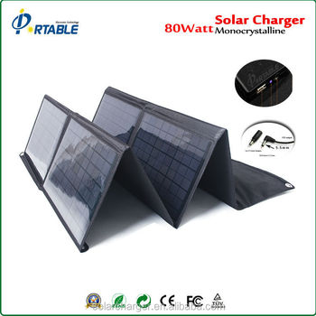 Hot sale! 80W light weight portable foldable solar rechargerl for camping/travel