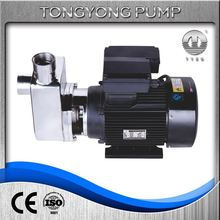 fish pond septic tank self priming irrigation water pump