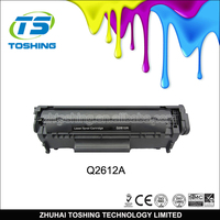 12A Q2612A toner cartridge for hp laser printer 1010 mfp3050 for canon lbp2900
