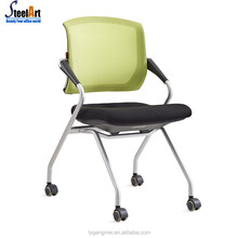Office furniture movable low back meeting room chair