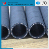1sn good quality flexible compressor air rubber hose 1sn fibre fabric braided hydraulic rubber hose rubber water air hose