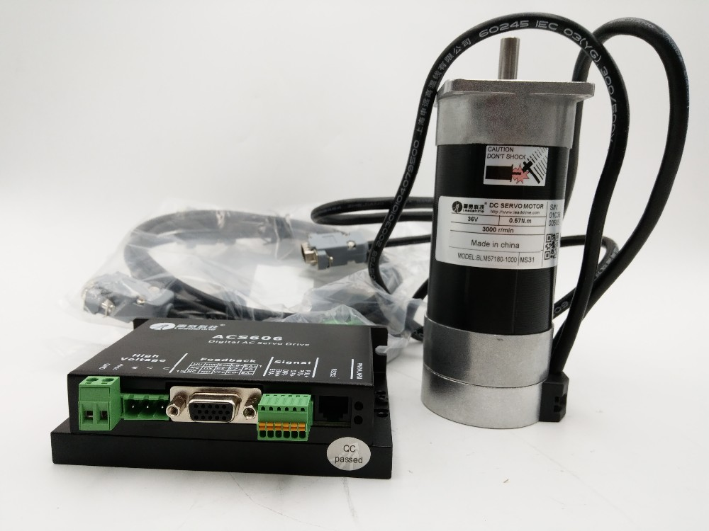 CNC Industrial leadshine dc brushless servo motor with driver kit 180W 6.7A 18-60VDC 0.57NM 3000RPM