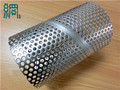 Stainless Steel Perforated Metal Pipe