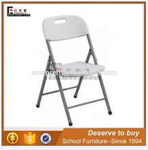Wholesale cheap outdoor plastic stacking folding easy chair