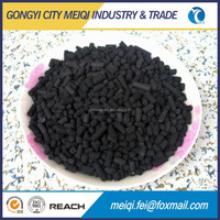 Sale Pellet Coal Based Activated Charcoal for Drinking water Treatment