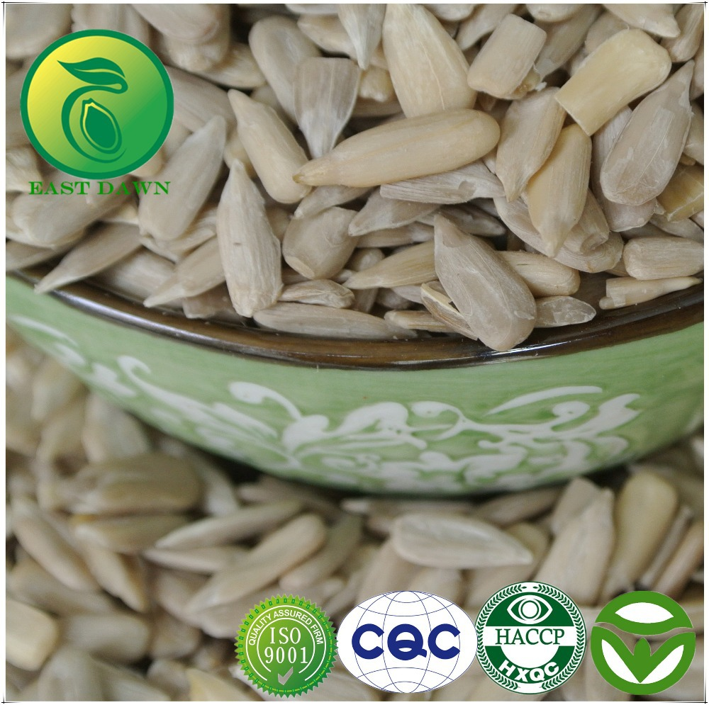 High quality 2016 sunflower seeds kernels