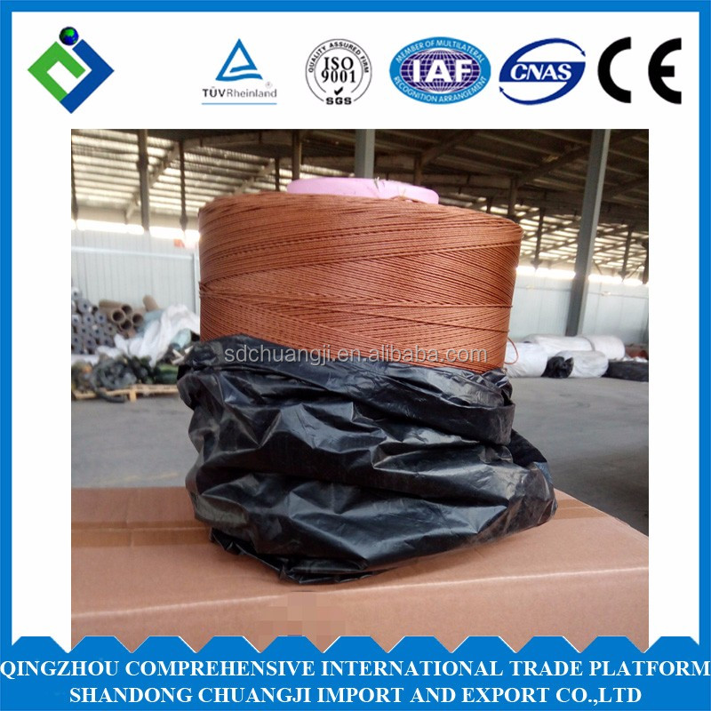 Dipped polyester stiff cord for v-belt