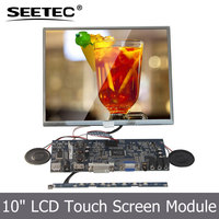 10 inch tft monitor skd display 4:3 high brightness lcd screen suppliers