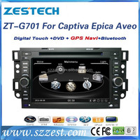 ZESTECH Factory OEM CE certification and 7 inch 2 din car dvd for Chevrolet Captiva central multimedia with GPS Navi