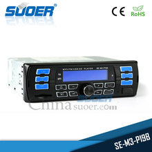 Suoer Good quality 24V car usb MP3 audio car cd player