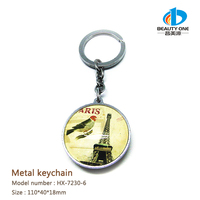 HX-7230 Custom Keyring With Removable Rings
