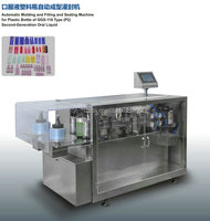 Automatic Water Liquid filling machine