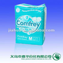 2017 Comfrey brand senior Adult Diaper
