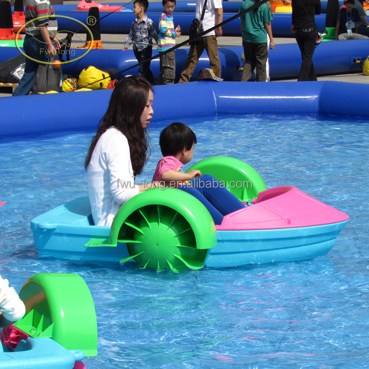 Fwulong cheap kids paddle boat ,second hand speed boats,pedal boat trailer for sale