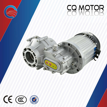 ChaoQiang Big Power Differential motor (big power Split-type differential motor)