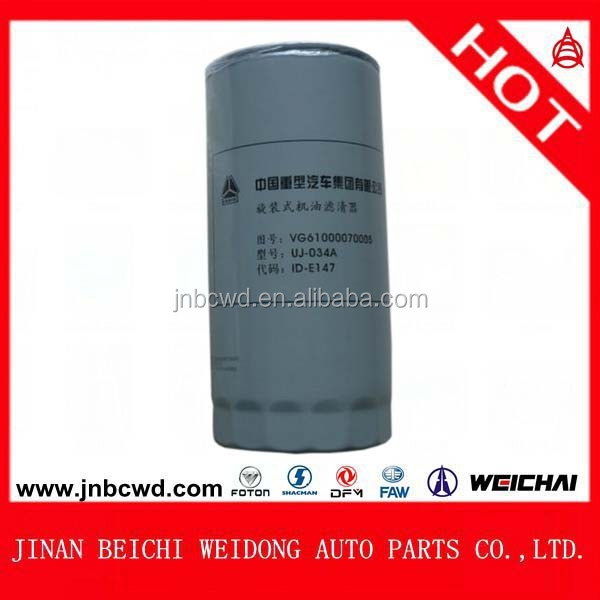 VG61000070005 Original sinotruk howo truck parts JX0818 howo oil filter