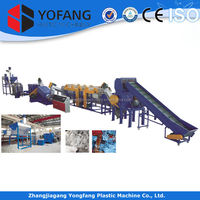 PE film recycling and cleaning line