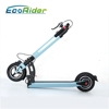new products 2017 EcoRider 30-40km range per charging time chainless two wheel mini foldable electric bike
