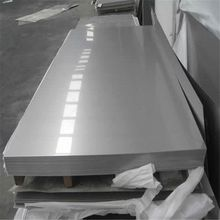 ALLOY EN 1.4034 AISI 420 UNS S42000 STAINLESS STEEL PLATE, SHEET, STRIP, COIL, BAND