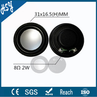 Hot sale 31mm 4ohm 2w micro speaker parts