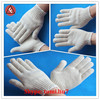 7 gauge natural white cotton knitted working gloves stock for sale 55g