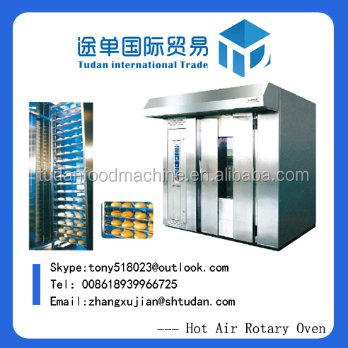 T&D shanghai hot sell bakery revolving 32 Trays rotary oven definition