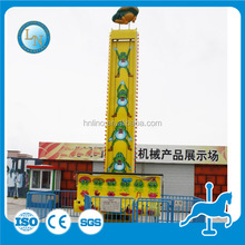 China Supplier Children Amusement Park Frog Jumping Rides Sky Drop Tower For Sale