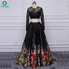 2018 Chinese factory competitive price latest design high quality indian prom dresses