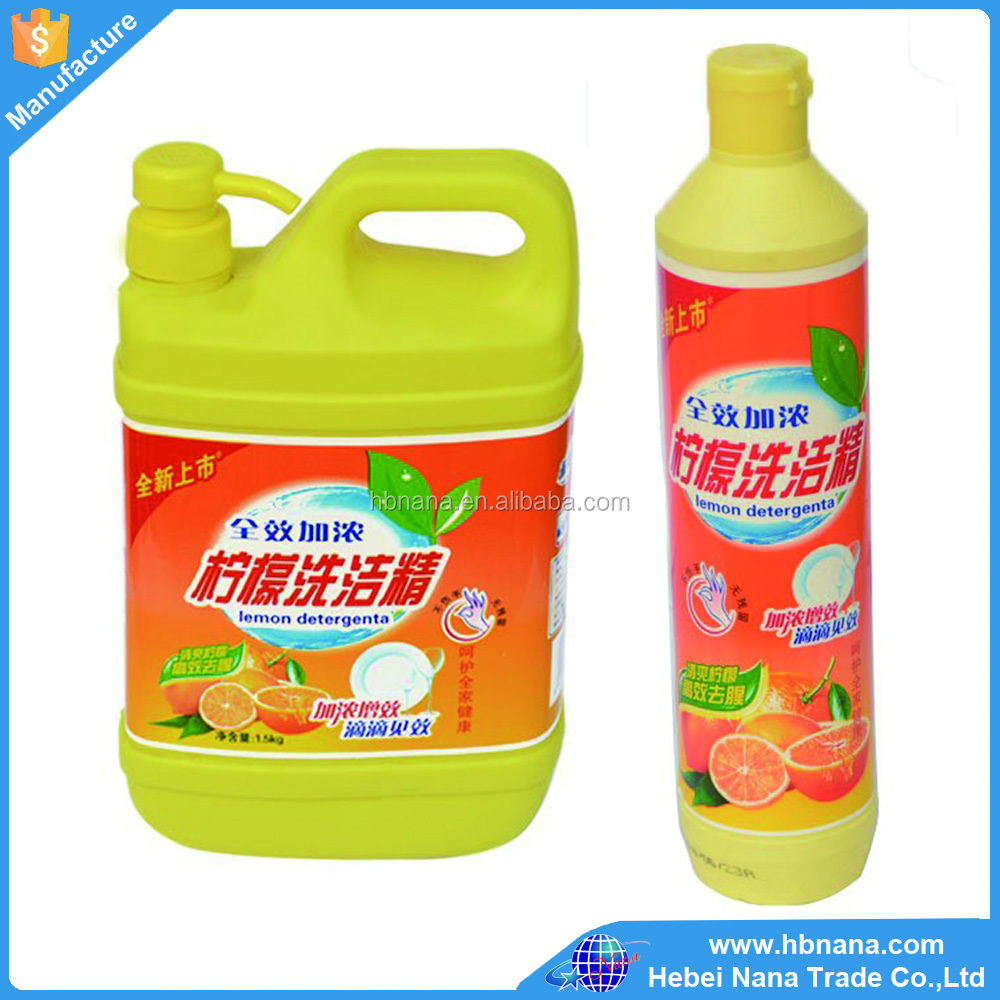 Green lemon Chemical formula dishwashing liquid