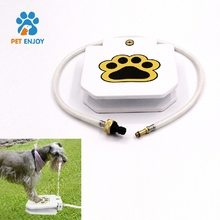 2018 Best Seller Pet Dog Drink Water Fountain Pet Step on Pedal Warerer Large dog Feeder Outdoor