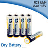UM4 Zinc carbon aaa 1.5v r03 battery