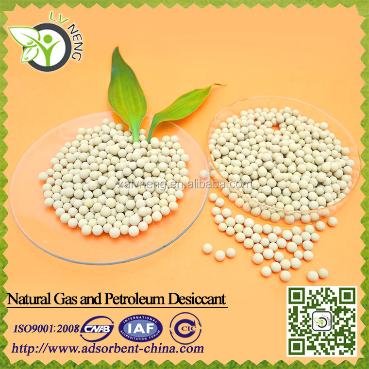 Professional LNG storage tank Desiccant with 3~5mm molecular sieve Balls Dry natural gas