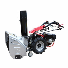 multifunctional gear drive snow thrower