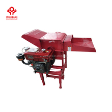 Electric Motor Grain Threshing Machine/Rice Thresher/Wheat Thresher Machine