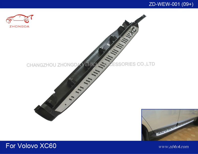 side step for VOLVO XC60,running board VOLVO XC60,car side guard/foot plate/pedal plate
