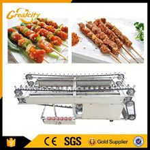 CE Approval Electric / Gas chicken shawarma equipment