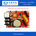 HD-U61 digital panel Led controller led sign control led moving board