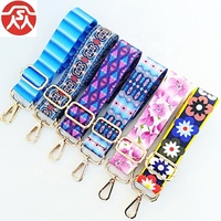 24 Vintage Styles 1.5 Inch Wide Adjustable Shoulder Bag Straps Replacement handbag Strap For Women Girls