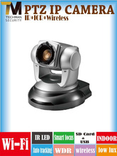 ANC-808PMB PTZ IP Camera with WDR Pro home Network ip camera