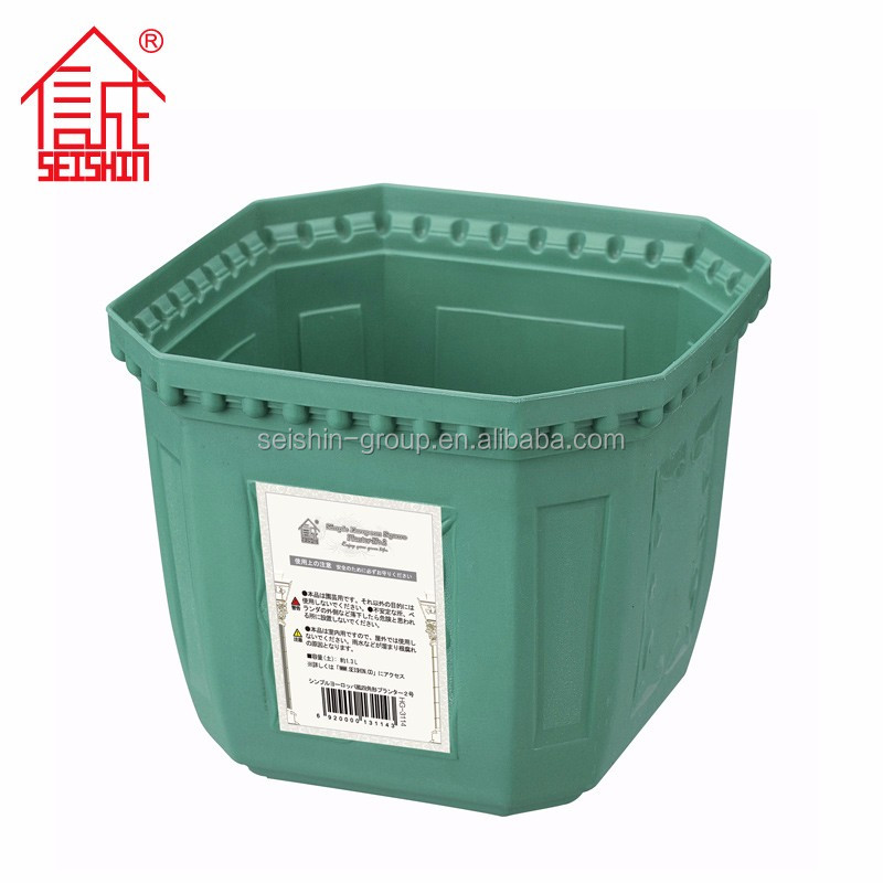 Attractive Lovely Gardening Products Color Plastic Flower Pots